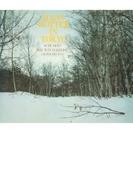 ハンス・ホッター・メモリアル・アルバム~シューベルト:冬の旅&ドイツ・リートの夕べ1969(2SACD)【SACD】 2枚組