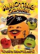 Annoying Orange ~アノーイングオレンジの胸やけ気味な大冒険~ キャプテン ブラッドオレンジ編【DVD】