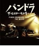 パンドラ ザ イエロー モンキー PUNCH DRUNKARD TOUR THE MOVIE (Blu-ray)【ブルーレイ】