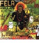 Original Sufferhead / Itt (Rmt)【CD】