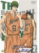黒子のバスケ 2nd season 2【DVD】