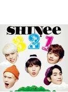3 2 1 【初回生産限定盤A】(CD+DVD+フォトブックレット)