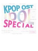 K-POP OST IDOL SPECIAL【CD】 2枚組