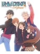 リトルバスターズ!~Refrain~ 5 【初回生産限定版】【DVD】
