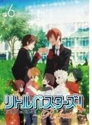 リトルバスターズ!~Refrain~ 6 【初回生産限定版】【DVD】