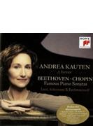 ベートーヴェン:『月光』、『悲愴』、ショパン:ピアノ・ソナタ第2番、リスト:『愛の夢』第3番、ラフマニノフ、他 カウテン(2CD)