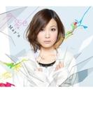 今日に恋色 / TVアニメーション「いなり、こんこん、恋いろは。」オープニングテーマ 【初回限定盤】CD+DVD【CDマキシ】 2枚組
