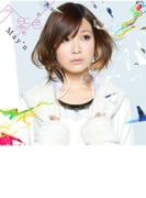 今日に恋色 / TVアニメーション「いなり、こんこん、恋いろは。」オープニングテーマ 【通常盤】【CDマキシ】