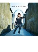 NEW WORLD 【初回生産限定盤】(CD+DVD)【CD】 2枚組