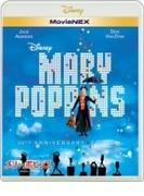 メリー・ポピンズ 50周年記念版 MovieNEX[ブルーレイ+DVD]【ブルーレイ】