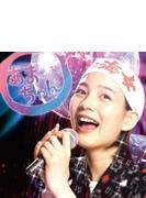 あまちゃんアンコール~連続テレビ小説「あまちゃん」オリジナル・サウンドトラック 3~[初回限定盤]