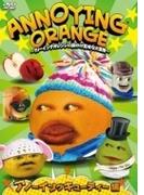Annoying Orange ~アノーイングオレンジの胸やけ気味な大冒険~ アノーイングキューティー編【DVD】