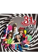 31Wonderland (+DVD) 【初回限定盤】