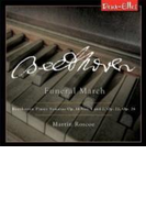 Complete Piano Sonatas Vol.4: Roscoe【CD】