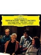 ピアノ協奏曲第1番、三重協奏曲 エッシェンバッハ、ムター、ヨーヨー・マ、ゼルツァー、カラヤン&ベルリン・フィル