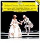 『ばらの騎士』抜粋 カラヤン&ウィーン・フィル、トモワ=シントウ、バルツァ、他(1982-84 ステレオ)【SHM-CD】