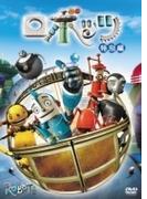 ロボッツ<特別編>【DVD】