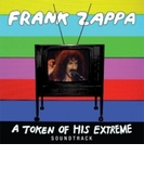Token Of His Extreme (Ltd)【CD】