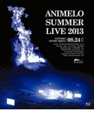 Animelo Summer Live 2013 -FLAG NINE- 8.24 (Blu-ray)【ブルーレイ】 2枚組