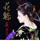 花魁 / 時の過ぎゆくまま【カセット】