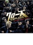 クローズEXPLODE オリジナル・サウンドトラック【CD】