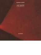 ピアノ・ソナタ、霧の中で、組曲『草かげの小径にて』、思い出 アンドラーシュ・シフ【SHM-CD】