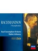 交響曲全集 アシュケナージ&コンセルトヘボウ管弦楽団(2CD)