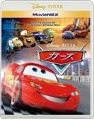 カーズ MovieNEX[ブルーレイ+DVD]【ブルーレイ】