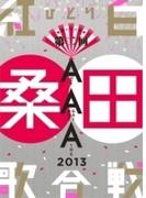 桑田佳祐 Act Against AIDS 2013 昭和八十八年度!第二回ひとり紅白歌合戦【DVD】 2枚組