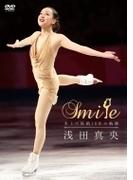 浅田真央『Smile』~氷上の妖精10年の軌跡~【DVD】