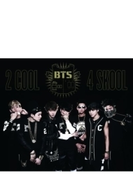 2 COOL 4 SKOOL / O!RUL8, 2? (CD+DVD)