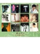 シングルB面コンプリート【CD】 3枚組