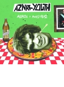 Arroz Y Monstruo【CD】