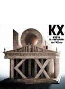 BEST ALBUM 「KX」 【通常盤】