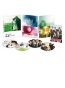 カノジョは嘘を愛しすぎてる Blu-rayプレミアム・エディション【ブルーレイ】 4枚組