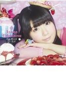 わんだふるワールド (+DVD)【初回限定盤】【CDマキシ】 2枚組