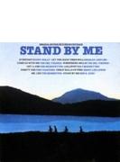 フォーエヴァー・サウンドトラック1000::スタンド・バイ・ミー