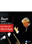後期交響曲集 カラヤン&ベルリン・フィル(1970)(2CD)