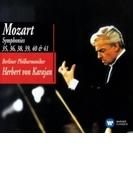 後期交響曲集 カラヤン&ベルリン・フィル(1970)(2CD)【CD】 2枚組