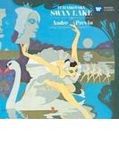 『白鳥の湖』全曲 プレヴィン&ロンドン交響楽団(2CD)【CD】 2枚組