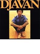Djavan: ジャヴァン登場 (Ltd)【CD】