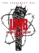 ULTIMATE MC BATTLE GRAND CHAMPION SHIP 2013【DVD】