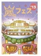 ARASHI アラフェス'13 NATIONAL STADIUM 2013【DVD】 2枚組