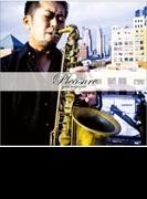 Pleasure【CD】