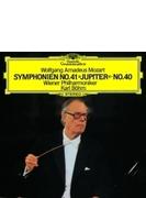 交響曲第40番、第41番『ジュピター』、フリーメイソンのための葬送音楽 ベーム&ウィーン・フィル