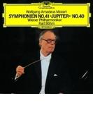 交響曲第40番、第41番『ジュピター』、フリーメイソンのための葬送音楽 ベーム&ウィーン・フィル【SHM-CD】