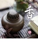 香 -incense-【CD】