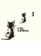 Os Gatos (Ltd)【CD】