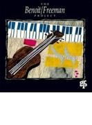 Benoit & Freeman Project (Ltd)【CD】