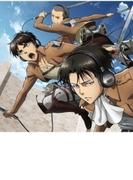 ラジオCD「進撃の巨人ラジオ~梶と下野の進め!電波兵団~」Vol.4【CD】 2枚組